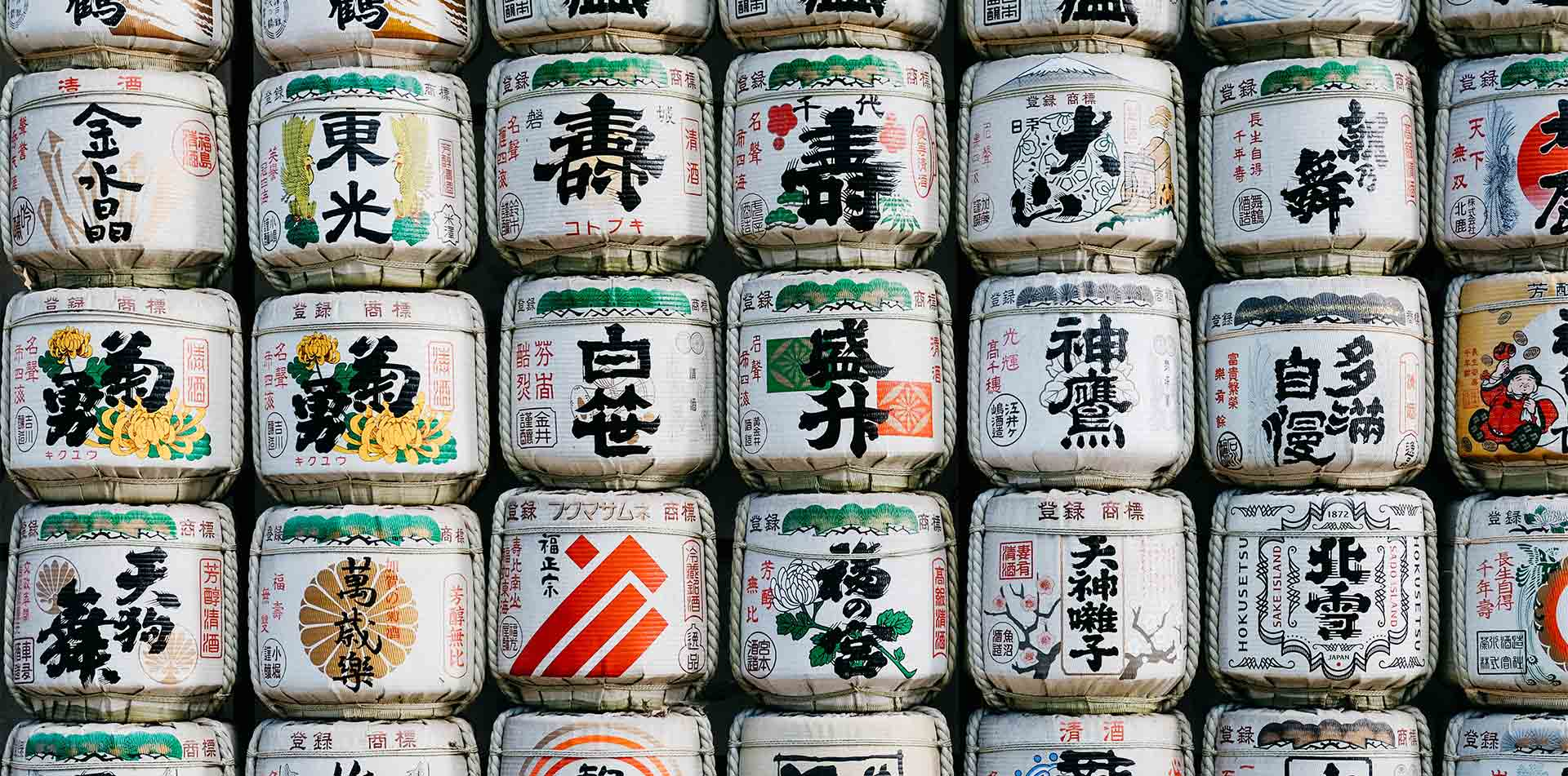 Asia Japan Tokyo Shibuya Meiji Jingu shrine lanterns - luxury vacation destinations
