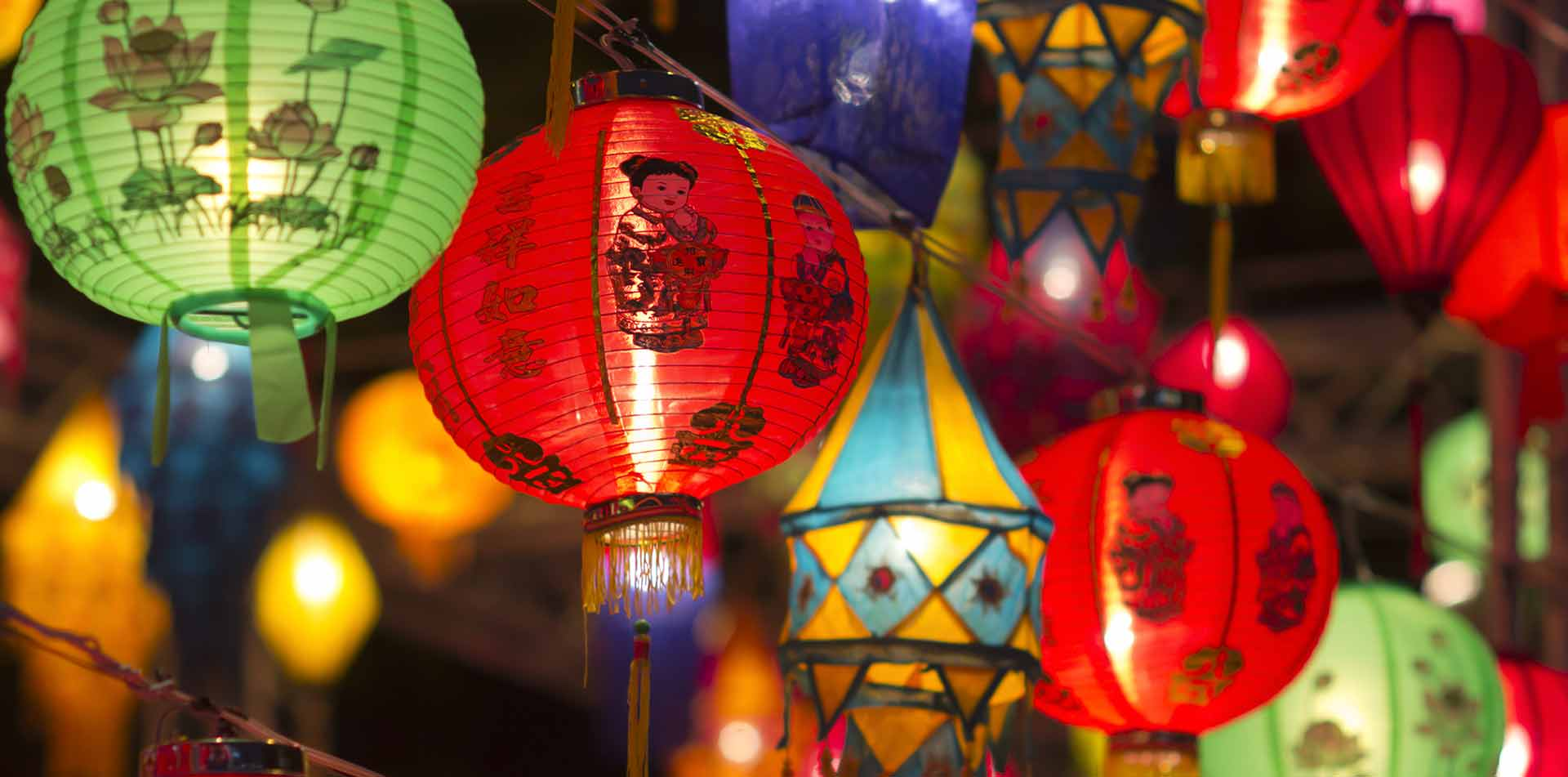 Asia China traditional Chinese lanterns for mid-autumn harvest festival - luxury vacation destinations