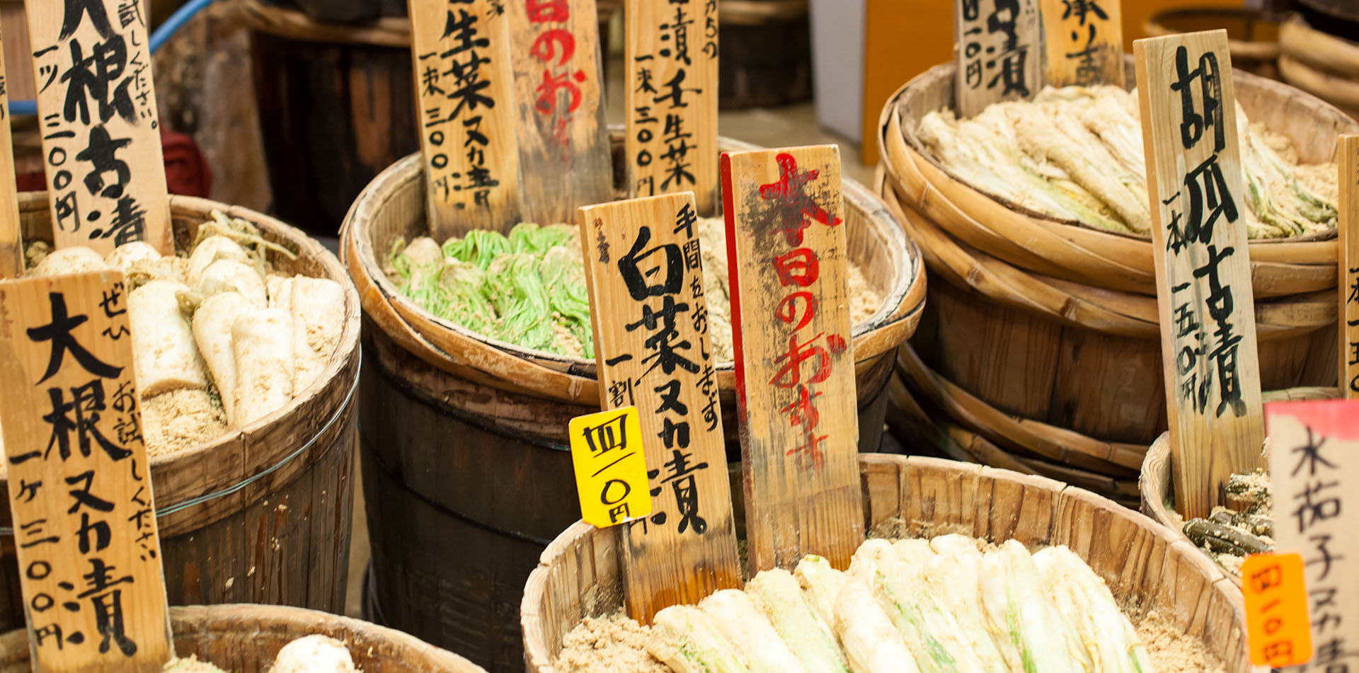 Traditional market in Tokyo, Japan
