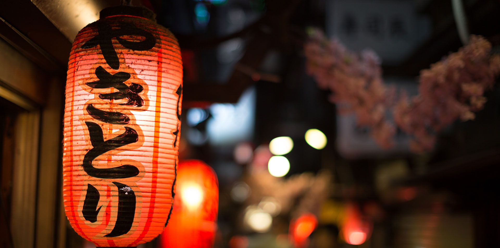 Asia Japan traditional red lantern with Japanese kanji and kana writing - luxury vacation destinations